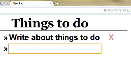 things to do tab