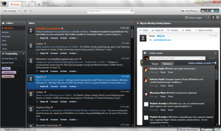 inbox2-screen