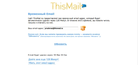 thismail