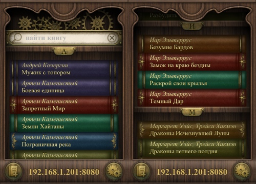 02_BookReader_Library