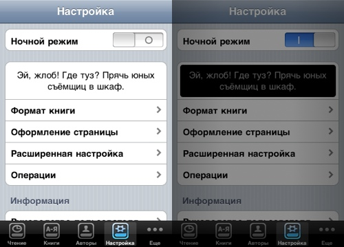 08_ShortBook_Options1