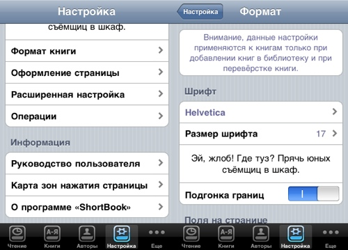 09_ShortBook_Options2