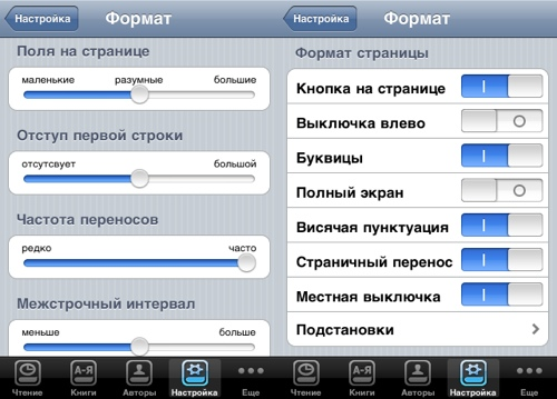 10_ShortBook_Options3