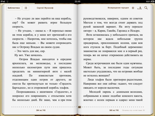 37_iPad_Books5