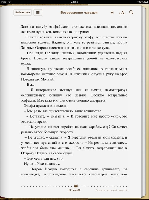 37_iPad_Books6
