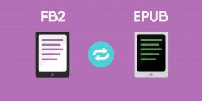 3 бесплатных сайта для конвертации книг из FB2 в EPUB