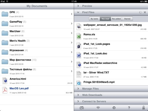 05_GoodRead_iPad_Search2