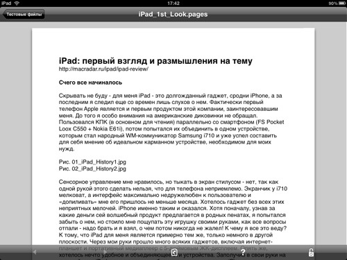 19_GoodRead_iPad_Play6