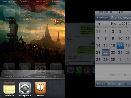 04_iOS4_1st_Impr_Multitask
