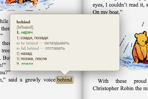 06_iPad_Dictionary