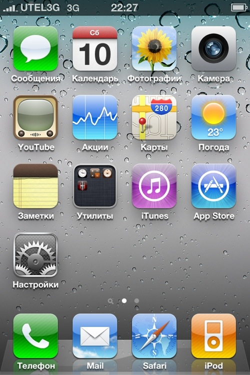 16_iPhone4_On1