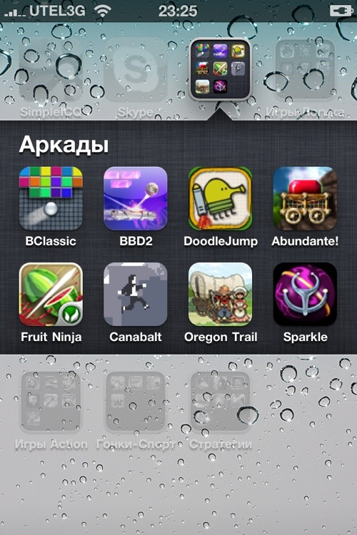 19_iPhone4_On4