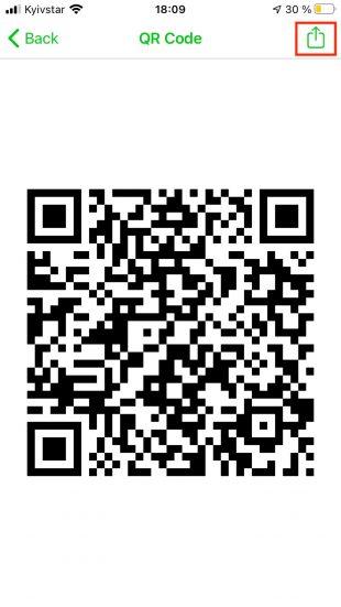 Как сгенерировать QR-код на смартфоне: коснитесь иконки «Поделиться»