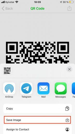 Как сгенерировать QR-код на смартфоне: выберите Save Image для сохранения QR-кода в галерею