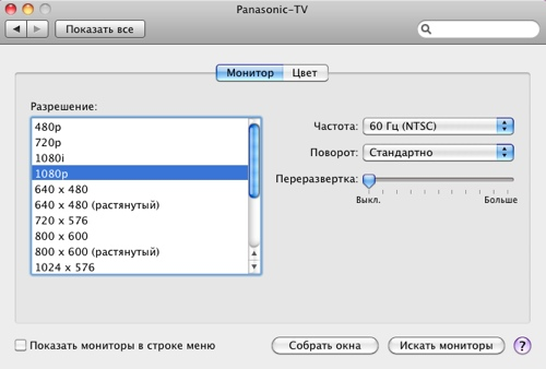 25_Mac_mini_PanasTV