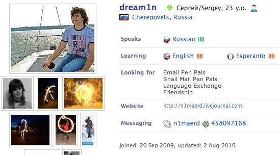 InterPals Penpals __ dream1n_s Profile