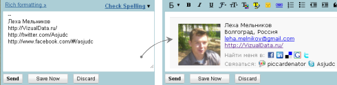 WiseStamp для Google Chrome: как сделать информативную и элегантную подпись к e-mail