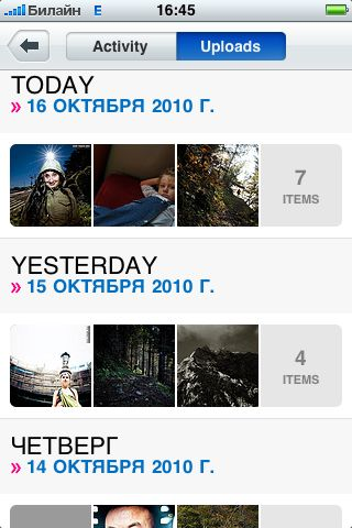 flickr_02_barhatov