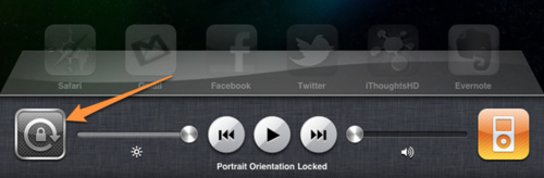 02_iOS_4.2_orientation_lock_2