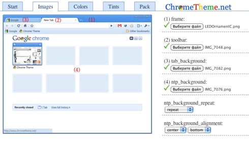 Create Chrome Theme Online-1