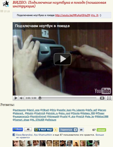 Самый дорогой твит Рунета» найден! Поздравляем @Sk8er72