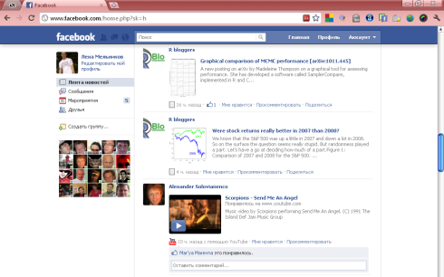 Facebook neue Chrome