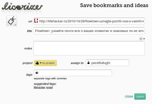 licorize - bookmarklet