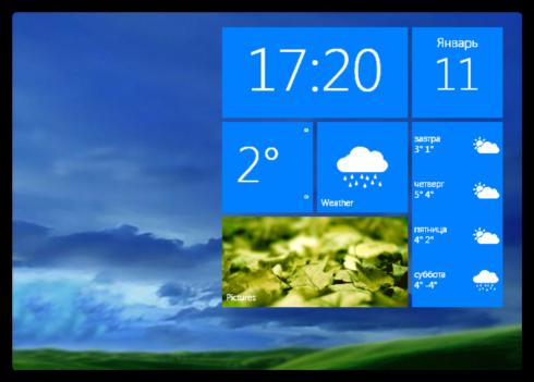Скачать программу погода на рабочем столе скачать бесплатно программу inventor