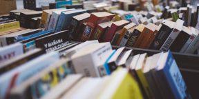 Как правильно покупать книжки
