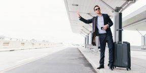 Как найти в аэропорту дешёвое такси