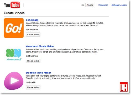 Как сделать ролик для YouTube без видеокамеры