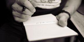 Учимся у великих: 5 полезных привычек гениальных писателей