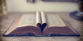 Многократные книги