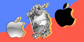 Как менялся логотип Apple за почти полувековую историю компании