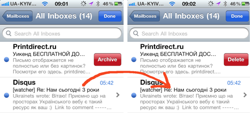 Archive delete ios