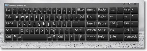 Что делать, если сломалась мышка или клавиатура