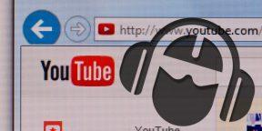 Как скачать музыку из видео на youtube