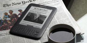 Как продуктивно читать с Kindle