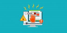 Как создавать надёжные пароли и грамотно хранить их