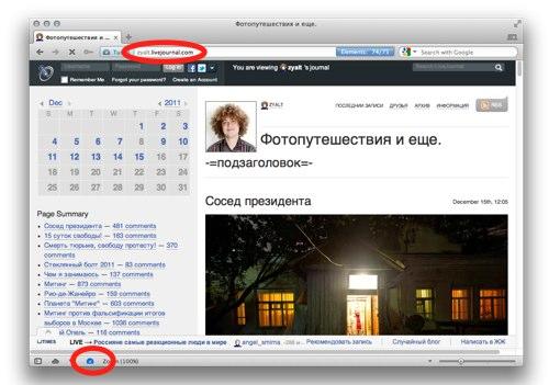 Три простых способа читать заблокированные сайты в вашей стране бесплатно ( видео)