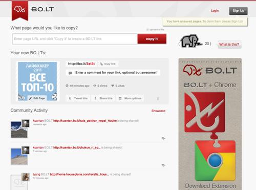 10 лучших веб-сервисов 2011 года