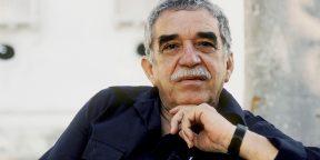 «Я бы спал меньше, мечтал больше». Габриэль Гарсиа Маркес — о самом ценном в жизни