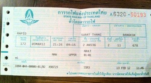 Москва таиланд билеты на самолет цена билета самолет днепропетровск тель авив