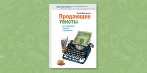РЕЦЕНЗИЯ: «Продающие тексты», Сергей Бернадский