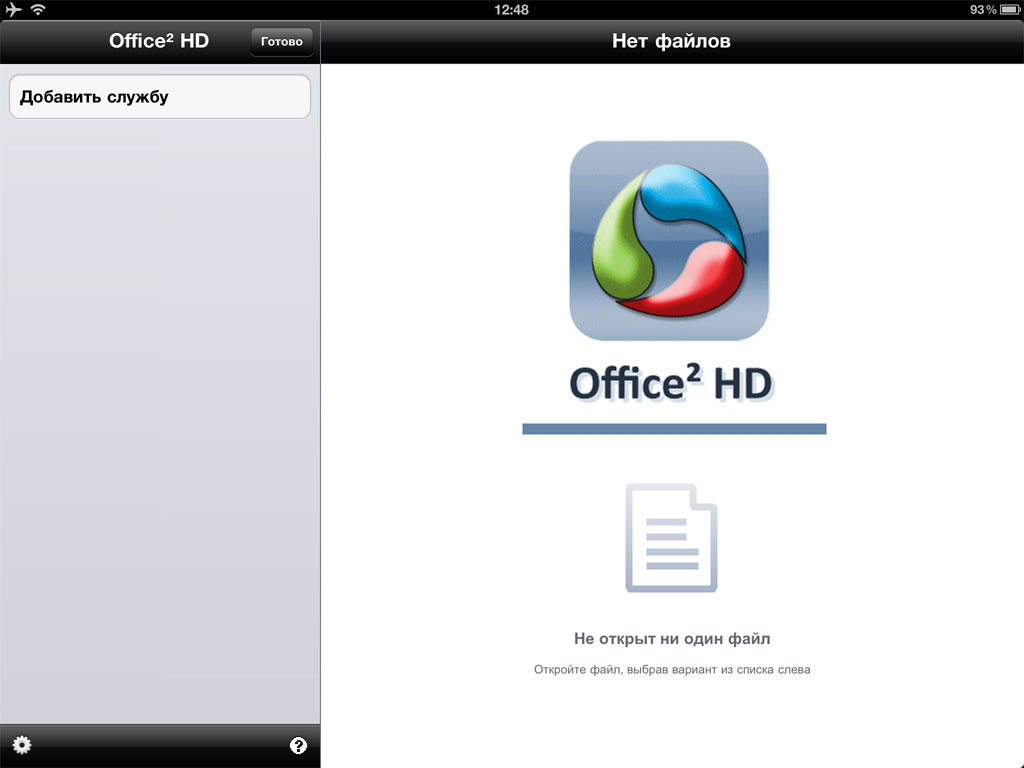 sbo office file The sbo file extension is related to the sap business one sdk and used for its add-on related files.