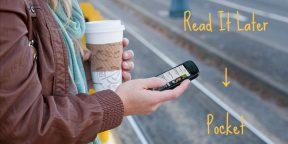 Read It Later стал Pocket: теперь сохраняются тексты и видео для отложенного чтения и просмотра