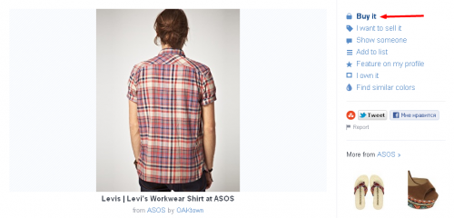 Fancy Levis Levi s Workwear Shirt at ASOS