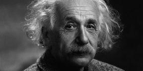 6 уроков успеха от Альберта Эйнштейна