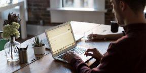 Как защитить свою Wi-Fi-сеть и роутер