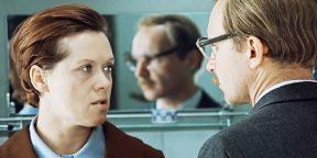 Служебный роман: правила поведения в офисе